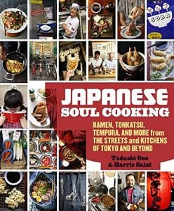 Japanese Soul Cooking Tadashi Ono 978-1607743521 Product Image