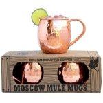 Morken Barware Moscow Mule Mugs Product Image