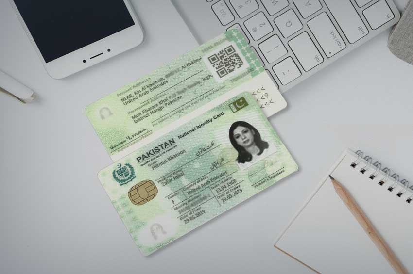 Computerized National Identity Card (CNIC)